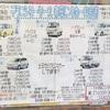 大阪レンタカー 1ヶ月レンタル