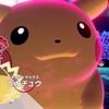 『ポケモン ソード・シールド』最新映像「あのポケモンたちのキョダイマックス篇」公開!ピカチュウやニャースなどのキョダイマックスの姿に衝撃!