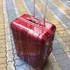新幹線って大型のスーツケースは持ち込めるの?