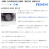 """「東京都初の10代の新型コロナ死者、死因は """" 事故 """" 。8月30日には基礎疾患無しの23歳男性がワクチン接種3日後に死亡。」"""