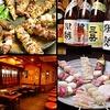 【オススメ5店】川越(埼玉)にある日本酒が人気のお店