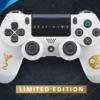 【Destiny2】公式発表-限定コントローラ
