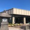 維新ふるさと館 鹿児島観光に来たら歴史に興味が無くても寄るべき場所。