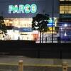 魔界都市宇都宮パルコが閉店。その前に見納めポタリング