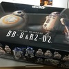 1/12 scale BB-8 & R2-D2 キットレビュー
