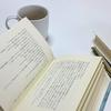 忙しいけど、すき間時間で本を読むためのコツ