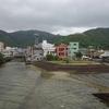 奄美大島後半