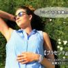 40代50代くすみ肌必見【プラセンティスト】クッションファンデーション