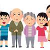 日本の社会保障負担と老後資金について