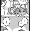 室内サングラスの刑