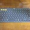 持ち運びに便利なパンタグラフキーボード ロジクール K380BK