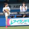 【結婚】涌井投手、結婚おめでとうございます!!