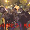 【永久保存版】北海道総集編〜素敵な乾杯たちを紹介!vol2