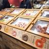 渋谷ヒカリエで久世福商店のおとうふドーナッツを。