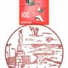 【風景印】釧路中央郵便局(2020.1.1押印)・その1