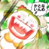 何回プレイで運MAX?夏休みジャンプチ祭のイベキャラ紹介!68日目