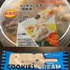 【ローソン】もち麦冷やし茶漬け(鶏飯風)も低糖質で!デザートはシャトレーゼ♪
