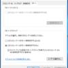 KubeVirtでWindows VMにリモートデスクトップ(RDP)アクセスする