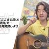 ディズニーってここまで深い!「#和田唱自由研究」でパークの魅力を再発見しよう