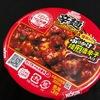 カップヌードル 辛麺 日本的辛味・・・