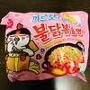 韓国のプルダックポックンミョン(ピンク)に挑戦!