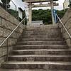 神戸の五宮神社へ散歩に行ってきました。