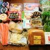 今日のごはん:6月19日のみはるごはんレシピ(今週の食材買い出し、海鮮スンドゥブチゲ、焼スイーツとろけるチョコレート)