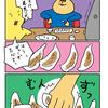 餃子を食べようとして指を食べた幼児
