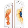 iPhone7にワイヤレス充電やノイズキャンセリング機能も搭載の噂