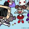 Eテレがはなつ強烈なおばあちゃん型ロボット「わしも」ー 作/宮藤官九郎・絵/安齋肇
