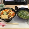 知的財産権制度説明会(実務者向け)東京第2回に参加しました&バラちらしを食べました