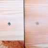 木ねじの頭をダボで隠してDIYをレベルアップ。細かな方法や、必要な道具も紹介。