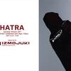 『HATRA 17AW』ご予約会開催!