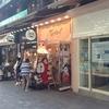 韓国旅行三日目(3)。明洞から再び弘大へ。目当てのお店発見。帰国しました