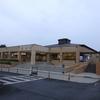 筑西市立明野図書館(茨城県)