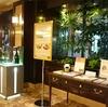 第一ホテル東京 2階 フレンチ「アンシャンテ」ワゴンデザート付きランチ