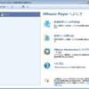 VMWareにCentOS用の空の仮想マシンを作る