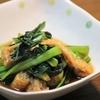 茹でて煮て浸す。風味も食感も味わいたい「小松菜と油揚げの煮浸し」のレシピ