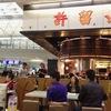 ハロウィンの香港ディズニーを楽しむ(2012年香港 #1)