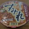セブン「 すみれ 札幌濃厚味噌 」必ずこちらの欲求を満たしてくれるカップ麺のエース (インスタント麺31個目)