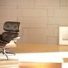 腰痛解消 デスクワークでの椅子の重要性