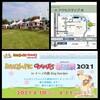 イベントレポ  イヌリンピック桜花祭 2021