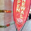 【速報】4月25日リニューアルオープンのPIA厚木アネックスを見てきました。