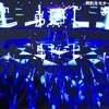 ミュージックステーションとウルトラFES出演者発表☆V6・モーニング娘。'17
