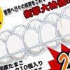 【アニメ】HUGっと!プリキュア第15話「迷コンビ…?えみるとルールーのとある一日」感想