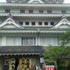 熱海旅行 熱海城はとても刺激的な場所だった