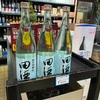 青森の地酒「田酒」が格安で手に入る・買えるお店「大平酒店(青森市古川)」