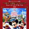 華やかピアノアレンジ 東京ディズニーリゾート35周年入荷!