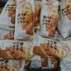 ヤマザキ 塩バターミルクフランス【もぐナビベストフードアワード2020上半期/菓子パンカテゴリ3位】