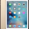ふるさと納税でiPad mini4 iPad Air2 を¥2000円でゲットする方法 静岡県焼津市